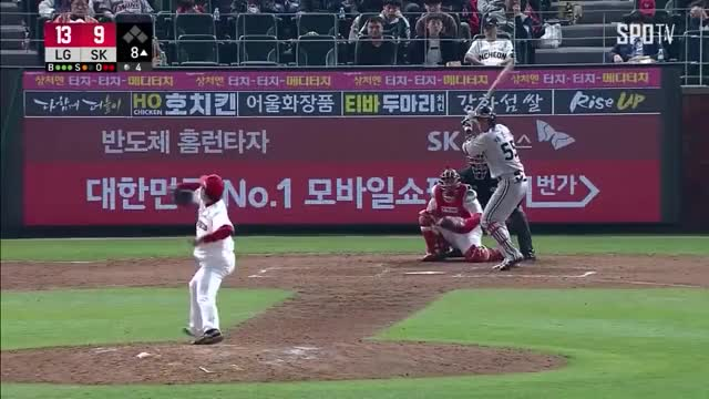 Watch 채은성 백투백 GIF on Gfycat. Discover more HR, KBO, Korea, SPOTV, baseball, hit, homerun, league, professional, stadium GIFs on Gfycat