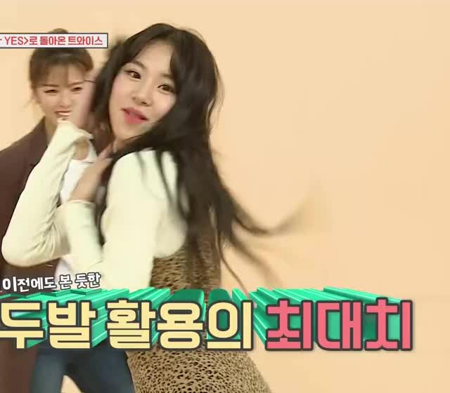 Watch and share Chaeyoung GIFs and Twice GIFs by JannisWentTwice on Gfycat