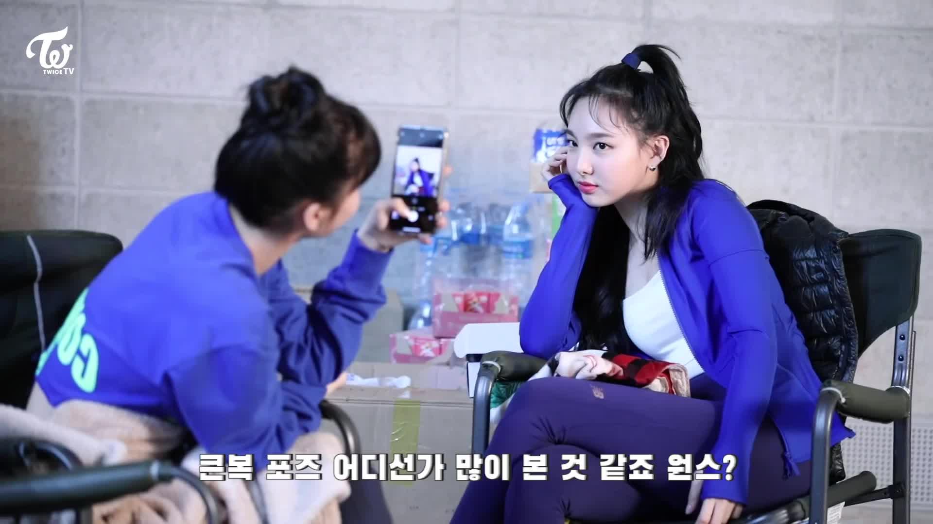 kpop, nayeon, twice, Nayeon GIFs