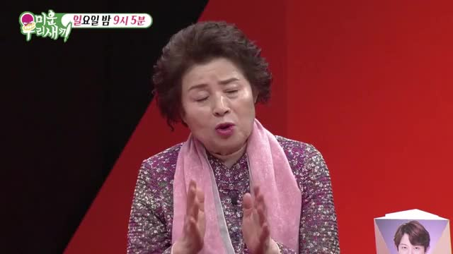 Watch and share Tony Ahn Mom 2 GIFs by Koreaboo on Gfycat