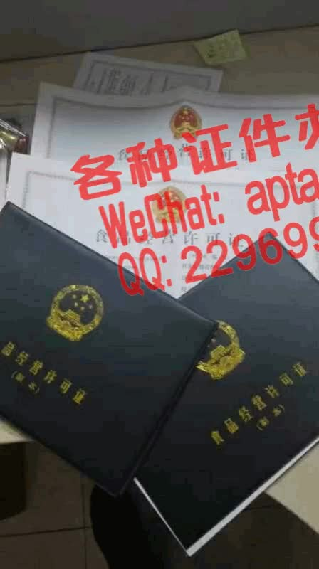 Watch and share 1t975-做假佐治亚州驾照V【aptao168】Q【2296993243】-hnz1 GIFs by 办理各种证件V+aptao168 on Gfycat