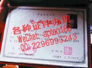 Watch and share 7phbt-制作PMP证书V【aptao168】Q【2296993243】-cqme GIFs by 办理各种证件V+aptao168 on Gfycat