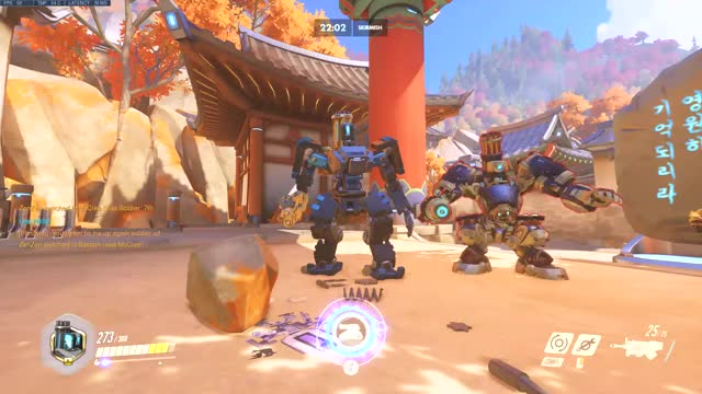 Watch Emote bug GIF on Gfycat. Discover more Overwatch, highlight GIFs on Gfycat