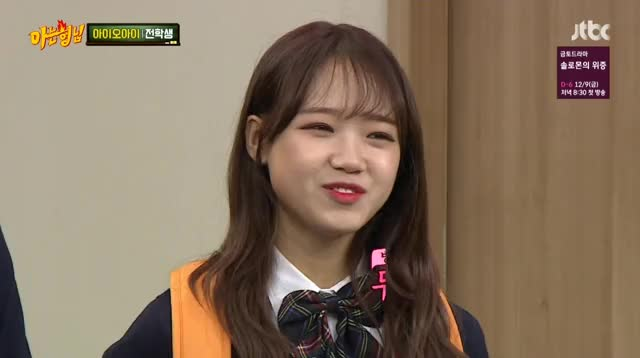 Watch and share 161203 IOI GIFs by The Angry Camel on Gfycat