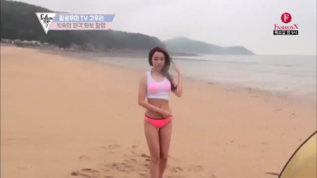 Watch Woori GIF by enter_text_here on Gfycat. Discover more kpics GIFs on Gfycat