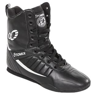 Watch Boxing Shoes GIF on Gfycat. Discover more related GIFs on Gfycat