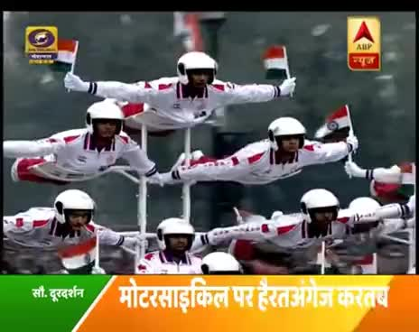 Watch and share 68th Republic Day : 'Dare Devils'- Motorcycle Display Team Of Corps Of Military Police GIFs on Gfycat