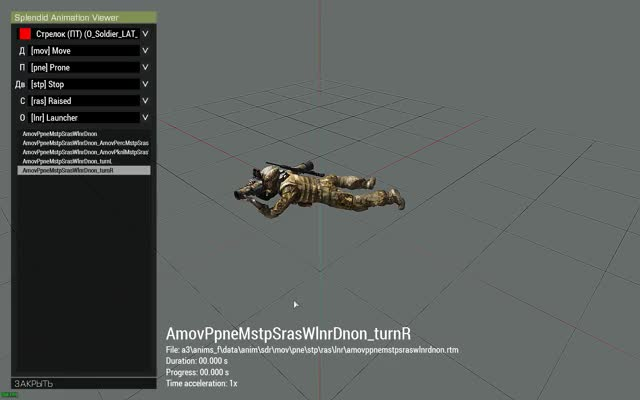 Watch and share Arma3 Prone At GIFs on Gfycat
