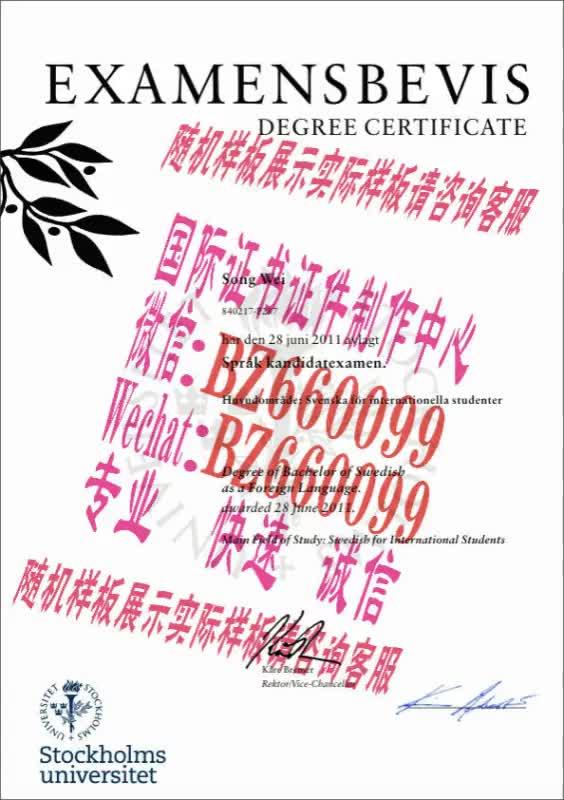 Watch and share 办理波莫纳学院毕业证成绩单[咨询微信:BZ660099]办理世界各国证书证件 GIFs on Gfycat