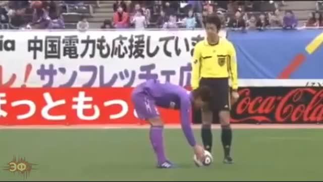 Watch and share Hisato Sato Penalty GIFs by Эстетика Футбола on Gfycat