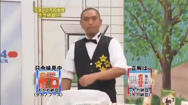 Watch and share Gaki No Tsukai GIFs and Funnygifs GIFs on Gfycat