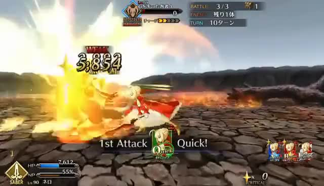 Watch and share 【FGO】ネロ・クラウディウス新旧比較版【FateGO】Nero Claudius Before/after【Fate/Grand Order】 GIFs on Gfycat