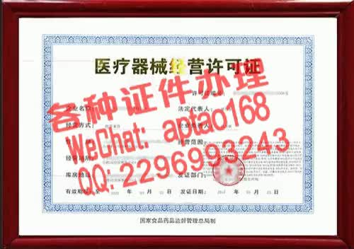 Watch and share 3hdh7-办个会计证书V【aptao168】Q【2296993243】-cmsc GIFs by 办理各种证件V+aptao168 on Gfycat