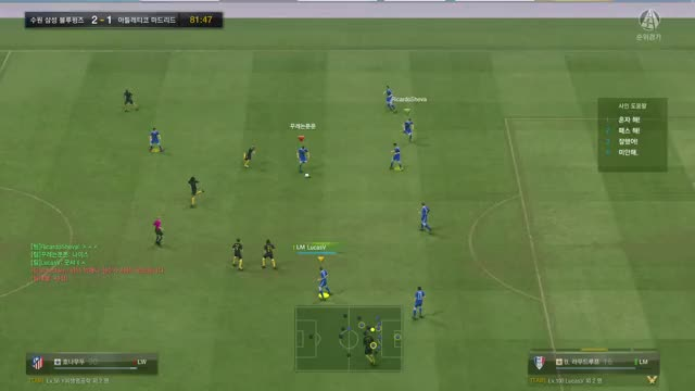 Watch and share 이게 롤플이지 GIFs by drogba on Gfycat