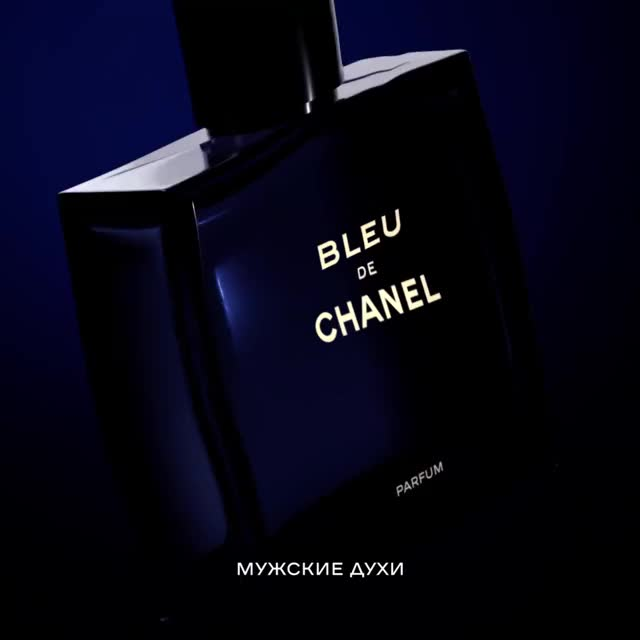 Watch and share Perfumes GIFs and Chanel GIFs by Diamond Garden on Gfycat