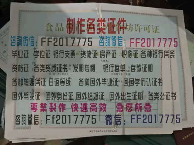 Watch and share Zfbvd-假的未婚证多少钱++微FF2017775 GIFs by 各种证件制作-微信:FF2017775 on Gfycat