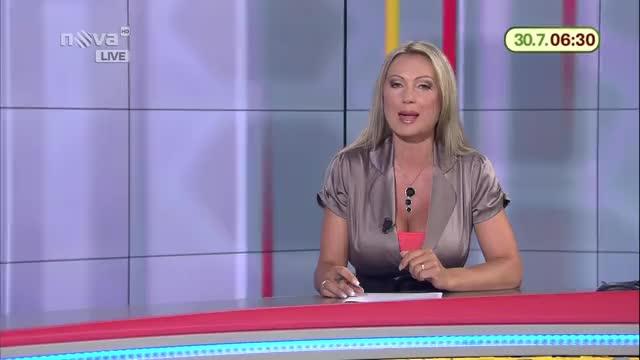 Watch Eva Chaloupková Czech Presenter 1 GIF on Gfycat. Discover more related GIFs on Gfycat