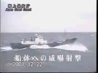 Watch and share North Korean Spy Ship Sunk (reddit) GIFs on Gfycat