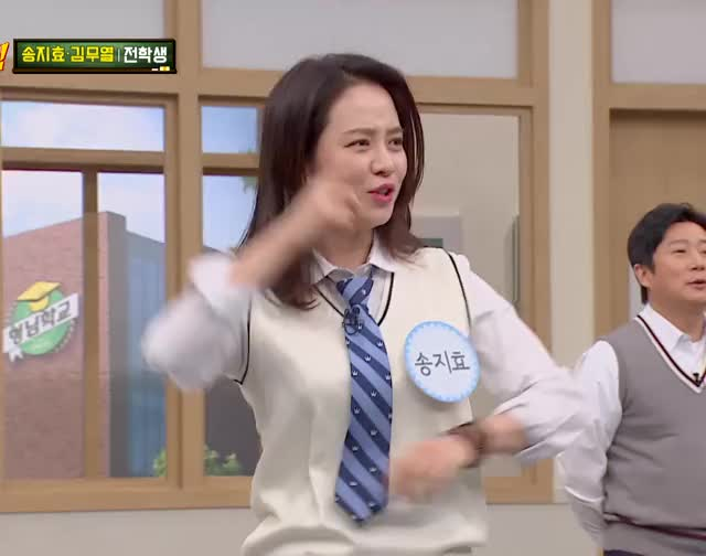 Watch and share Knowing Bros GIFs and Song Ji Hyo GIFs by Hyosung on Gfycat