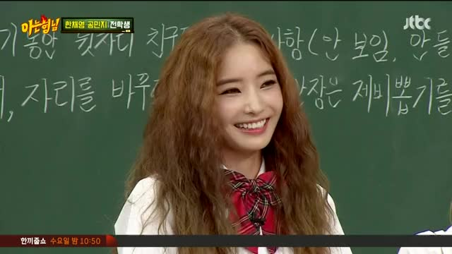 Watch and share 한채영 GIFs by ruliweb.com/mypi on Gfycat
