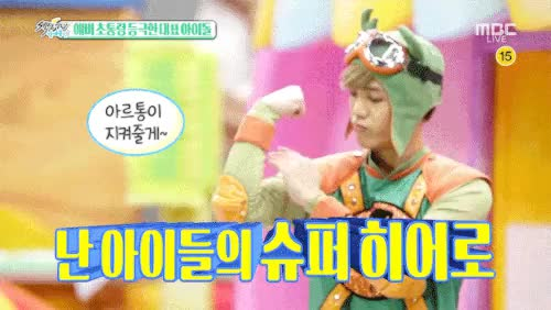 Watch M.O.L.A GIF on Gfycat. Discover more 150809, bang cheol yong, larva and friends in my embrace, mbla3, mblaq, mir, 엠블랙 GIFs on Gfycat