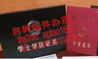 Watch and share 1rfh1-云南农业职业技术学院毕业证办理V【aptao168】Q【2296993243】-h91t GIFs by 办理各种证件V+aptao168 on Gfycat