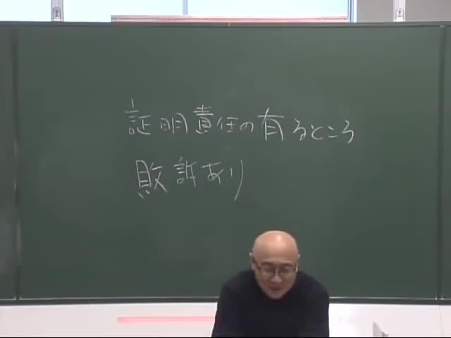 Watch and share 山本先生おすすめ六法について GIFs by shisho-tac on Gfycat