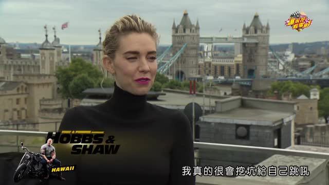 Watch and share Vanessa Kirby GIFs by Hsiao-Hsin Chen on Gfycat