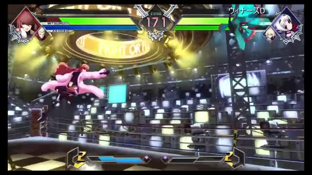 Watch and share Hydegaming1 Bbtag GIFs and Blazblue GIFs on Gfycat