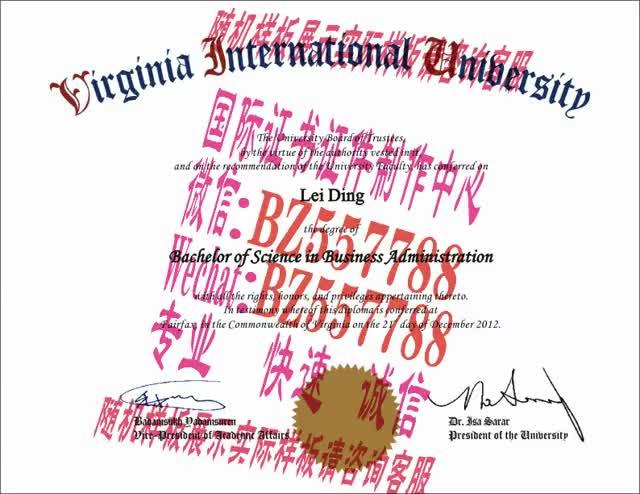 Watch and share 做个假的西九州大学毕业证成绩单[咨询微信:BZ557788]办理世界各国证书证件 GIFs on Gfycat