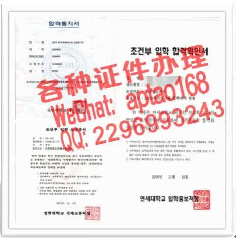 Watch and share A84eu-湖南工业职业技术学院毕业证办理V【aptao168】Q【2296993243】-n57t GIFs by 办理各种证件V+aptao168 on Gfycat