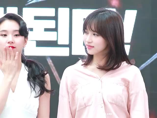 Watch MiChaeng GIF by Chuy711 (@chuytlatelpa711) on Gfycat. Discover more Chaeyoung, Mina, Twice, celebs, kpop GIFs on Gfycat