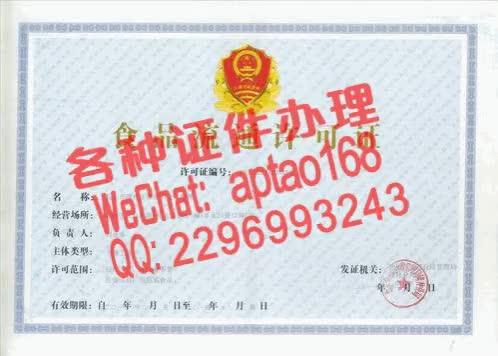 Watch and share 3rvf9-买个假的国外学历认证报告V【aptao168】Q【2296993243】-1ppb GIFs by 办理各种证件V+aptao168 on Gfycat
