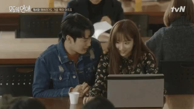 Watch and share Honeycam 2017-12-30 01-01-01 GIFs by KJK on Gfycat