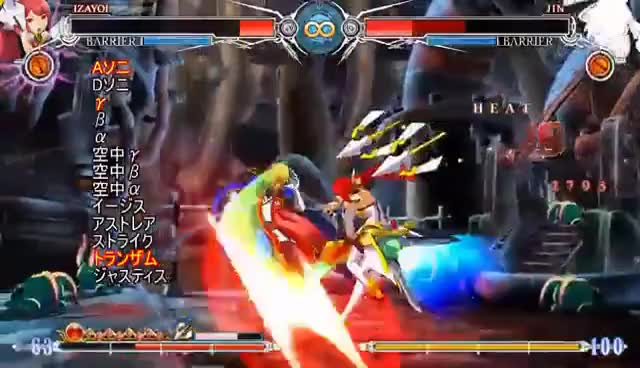 Watch BBCF Izayoi Combo Movie 【IF】 GIF on Gfycat. Discover more related GIFs on Gfycat