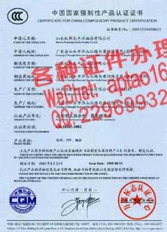 Watch and share 977vr-浙江工贸职业技术学院毕业证办理V【aptao168】Q【2296993243】-j553 GIFs by 办理各种证件V+aptao168 on Gfycat