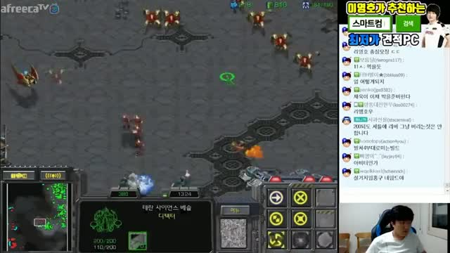 Watch and share Starcraft2 GIFs and Starcraft GIFs on Gfycat