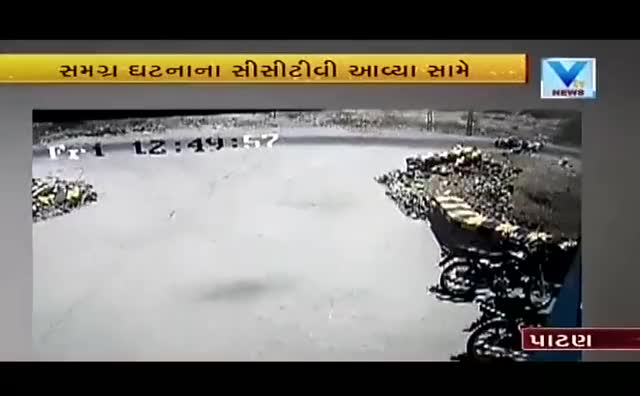Watch and share Vtv Gujarati GIFs and Vtv News GIFs on Gfycat