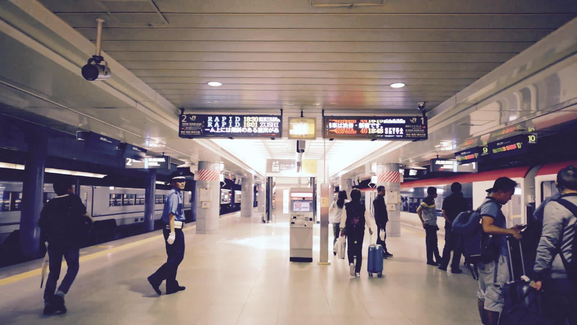 Japan in Cinemagraphs: Narita Airport JR Platform GIFs