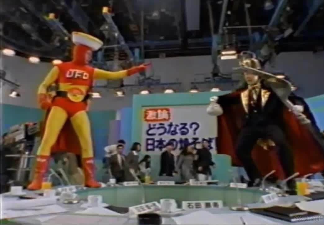 Commercial, Japanese, ramen, super powers, ufo,  GIFs