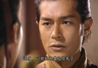 Watch and share Louis Koo GIFs and 古天乐 GIFs on Gfycat