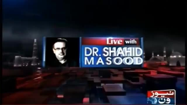 Watch Live with Dr.Shahid Masood | 13-December-2017 | Nawaz Sharif | OIC | Badmashiya | GIF on Gfycat. Discover more related GIFs on Gfycat