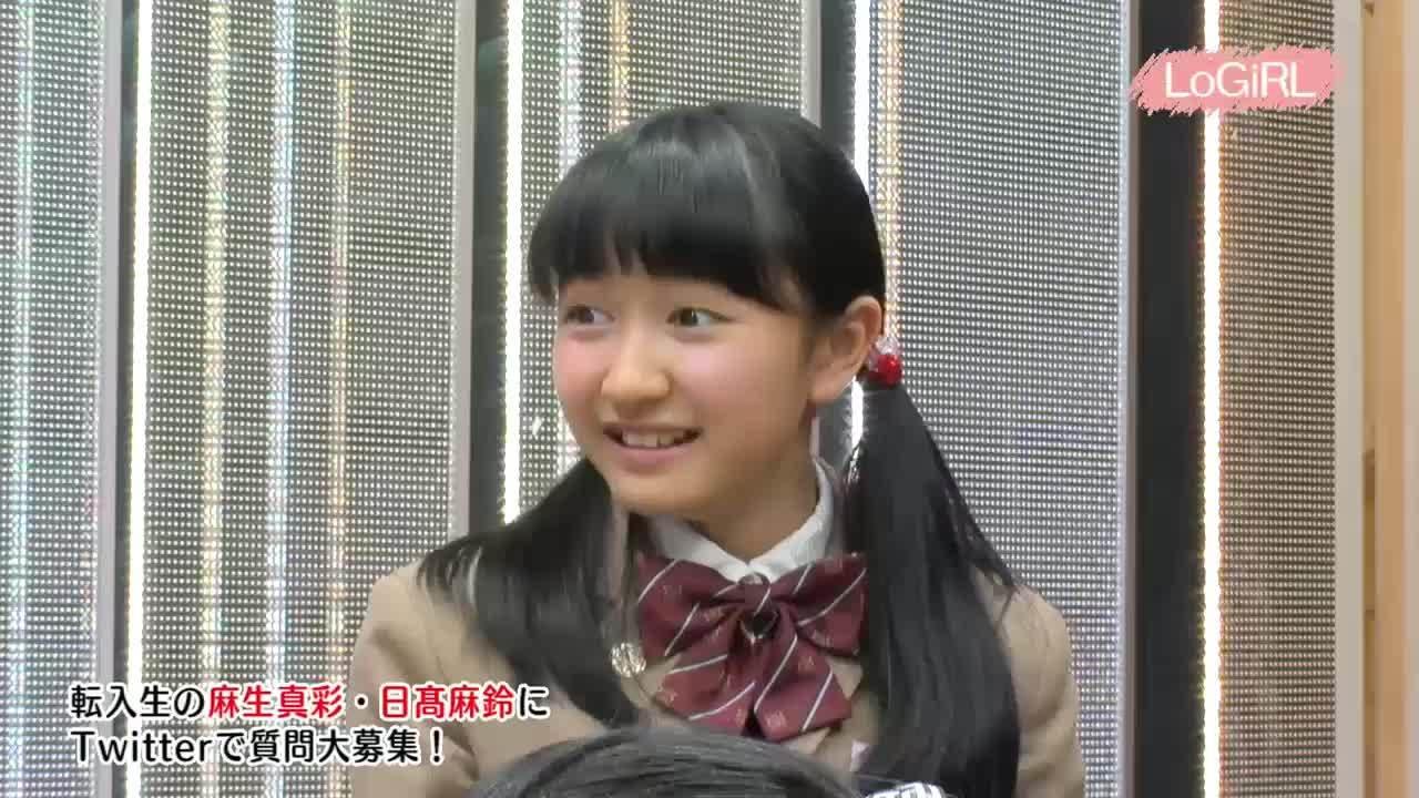 sakuragakuin, which is lucky (reddit) GIFs