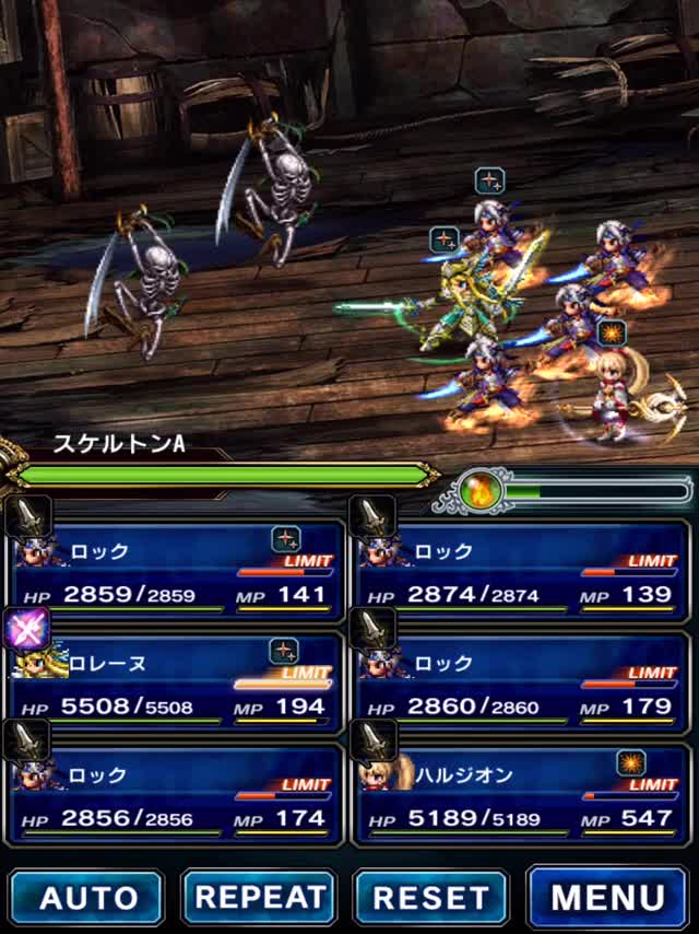 Watch and share Ffbe GIFs by oldboy on Gfycat
