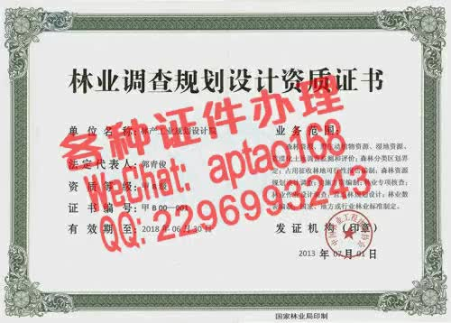 Watch and share 00wce-制作工程造价资质证书V【aptao168】Q【2296993243】-88kq GIFs by 办理各种证件V+aptao168 on Gfycat