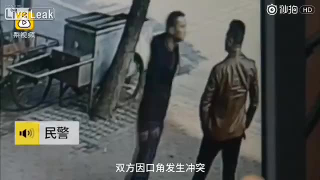 Watch gangster stabbed to death by guy he and his gang tried to jump GIF on Gfycat. Discover more related GIFs on Gfycat