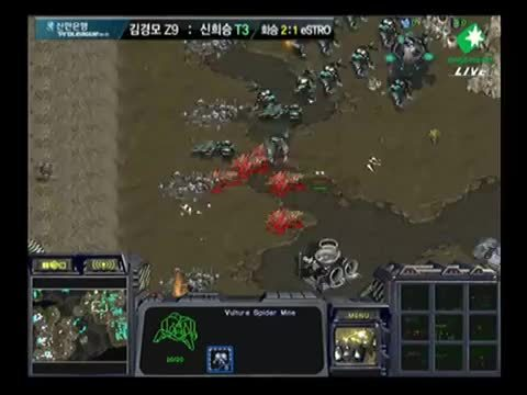 gosumicro, starcraft, This is why Koreans use full-screen player camera shots (from SKT vs ACE, Proleague 2012/10) (reddit) GIFs