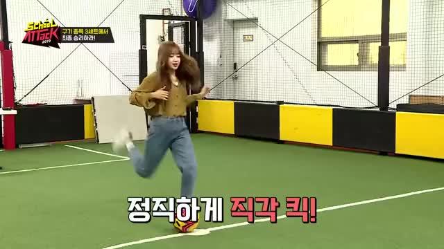 Watch and share Kim Doyeon GIFs and Weki Meki GIFs by imagreenninja on Gfycat