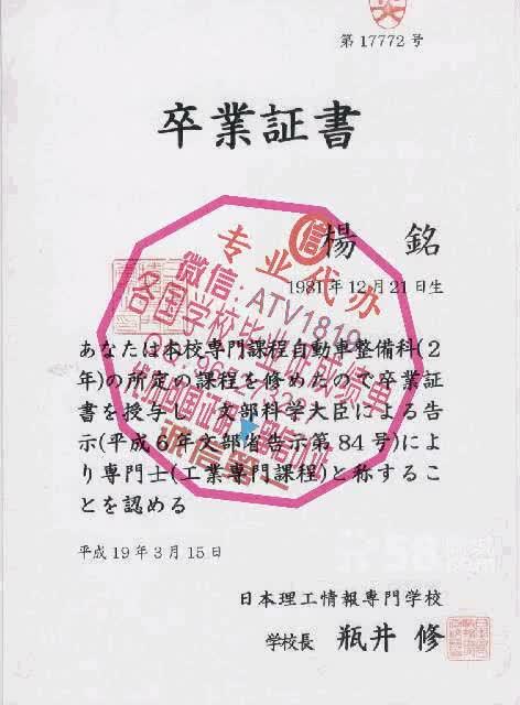 Watch and share 高仿国际商业学院毕业证[WeChat-QQ-965273227]代办真实留信认证-回国认证代办 GIFs on Gfycat