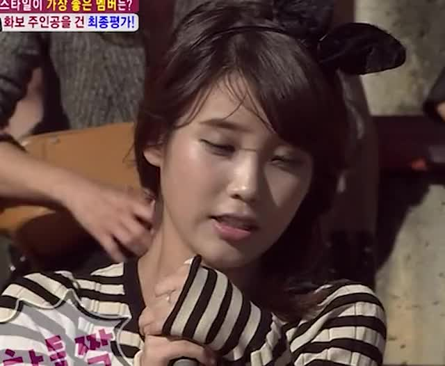 Watch and share Iu Afraid GIFs by Noct on Gfycat